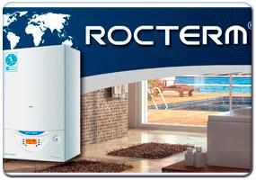 Настенный газовый конденсационный котел Rocterm 28 кВт